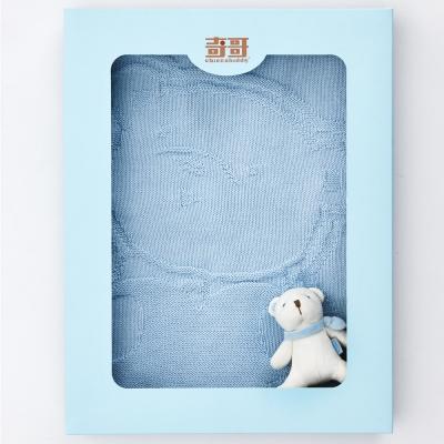 奇哥-純棉編織毯禮盒-藍色