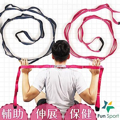 FunSport 立肌靈-環節式拉筋繩/瑜珈伸展繩/拉筋帶/助展帶(1入)