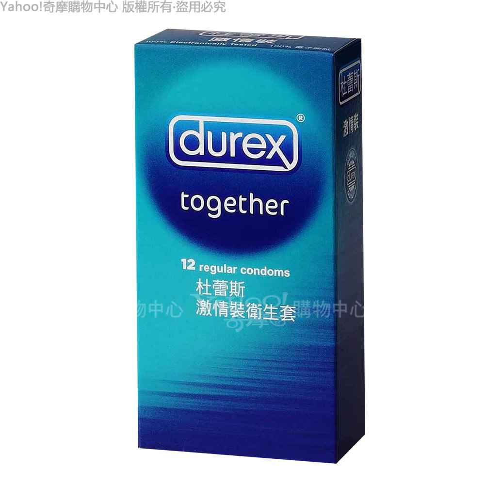 Durex杜蕾斯 激情型 保險套(12入X5盒)