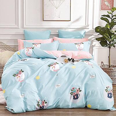 Ania Casa-台灣製 100%精梳純棉 - 加大床包枕套三件組 - 安娜蘇-藍