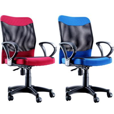NICK 鋼網背弧形扶手辦公椅(二色)