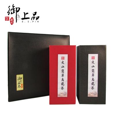 御上品 文山翡翠烏龍茶(75g/罐,共2罐)