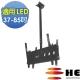 HE 37~85吋 LED雙螢幕懸吊架.電視架 - H6540D product thumbnail 1