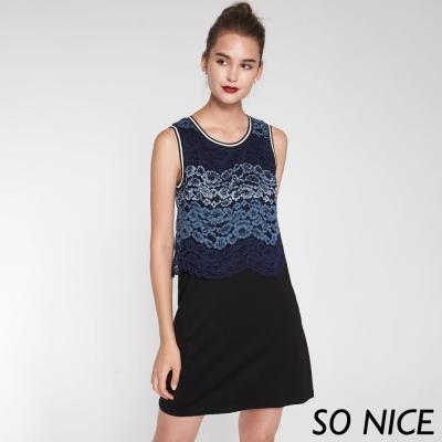 SO NICE優雅漸層藍蕾絲洋裝