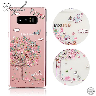 apbs Samsung Galaxy Note8 施華洛世奇彩鑽手機殼-相愛
