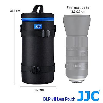 JJC DLP-7 二代 豪華便利鏡頭袋 125x290mm
