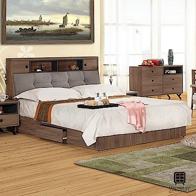 漢妮Hampton肖恩系列5尺被櫥式雙人床架