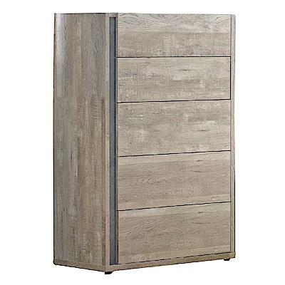 品家居 潘娜普2.7尺灰橡木紋五斗櫃-80x40x117cm免組