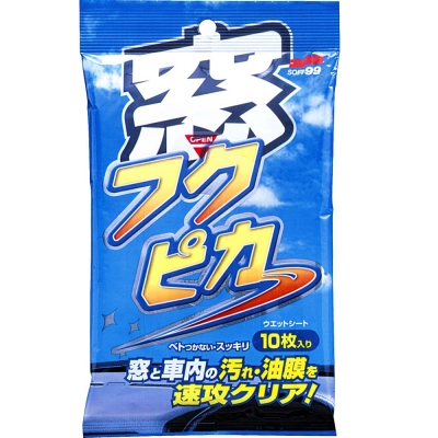 日本SOFT 99驚奇布(玻璃用)-快