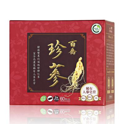 BioJoy百喬 珍蔘 韓國雙專利頂級發酵紅蔘(60顆/盒)