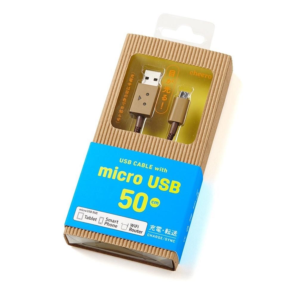 日本cheero阿愣micro USB充電傳輸線-50公分