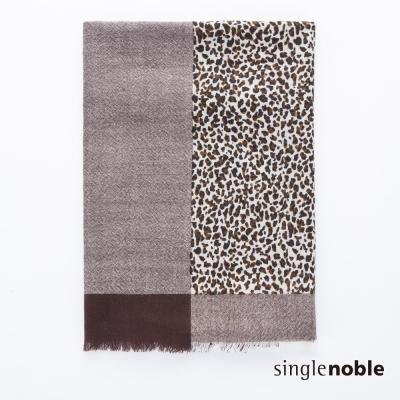 獨身貴族 復古甦醒豹紋色塊拼接設計披巾(1色)