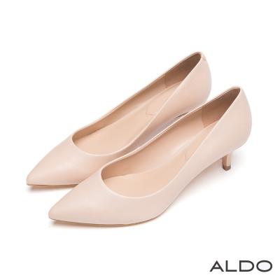 ALDO-國民美鞋首選原色真皮尖頭細高跟鞋-氣質裸