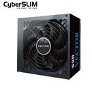 CyberSLIM VECTOR 雷克特 550W 電源供應器