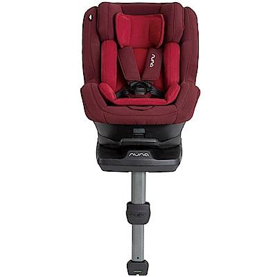【麗嬰房】荷蘭 Nuna rebl plus安全座椅(莓紅色)