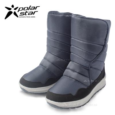 PolarStar 兒童 防潑水 保暖雪鞋│雪靴『海軍藍』 268533