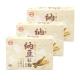 糖健-二代納豆紅麴膠囊-60粒-3盒