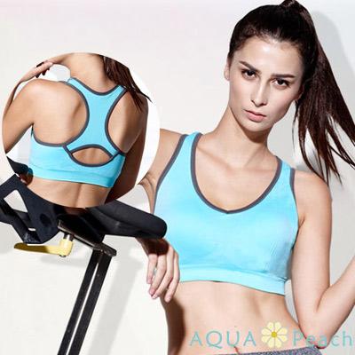 運動內衣 立體雙色邊挖洞工字運動內衣 (藍色)-AQUA Peach
