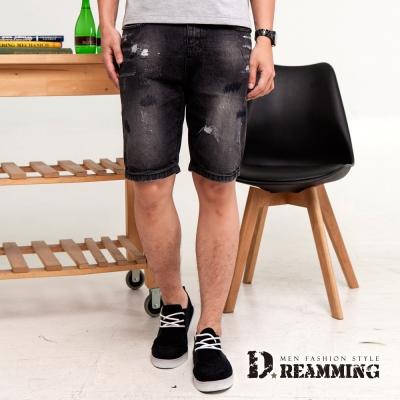 Dreamming 潑漆抓痕水洗刷色牛仔短褲-黑色
