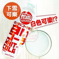 日本 POKKA SAPPORO 白可樂