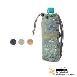 UNICODE Water Bottles Pouch Plus 水瓶袋模組