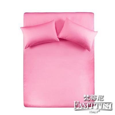 義大利Famttini-典藏原色 加大三件式精梳棉床包組-粉紅