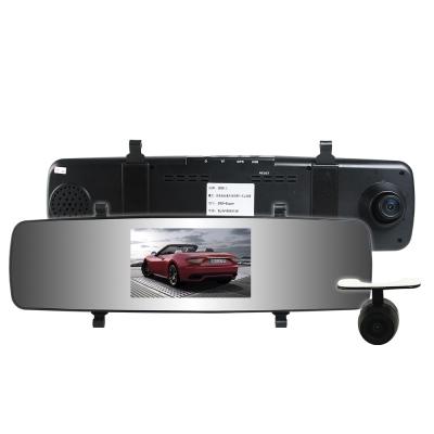 攝錄王 Z5D+Super 廣角曲面鏡 前後雙錄行車紀錄器-快