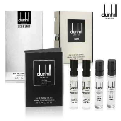 Dunhill 男仕香水針管 2 ml* 4 入組(銀光x 2 /經典/菁英)