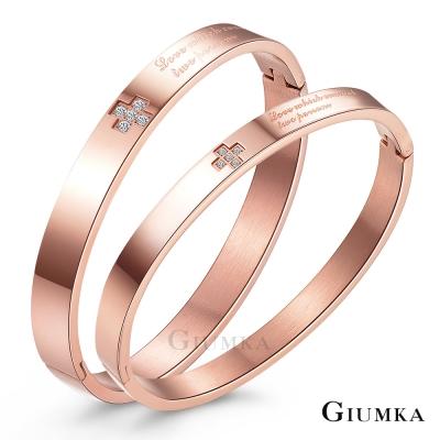 GIUMKA 忠貞戀人 白鋼情人手環-玫瑰金