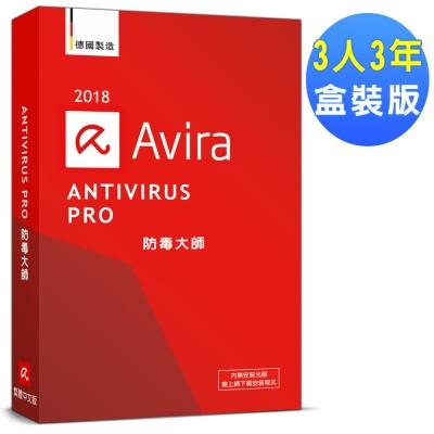 Avira小紅傘防毒大師 2018中文3人3年盒裝版