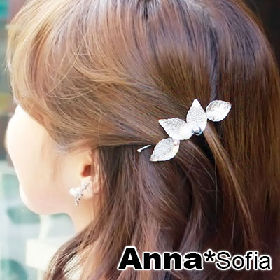 AnnaSofia 磨砂珠葉 純手工小髮夾(銀系)