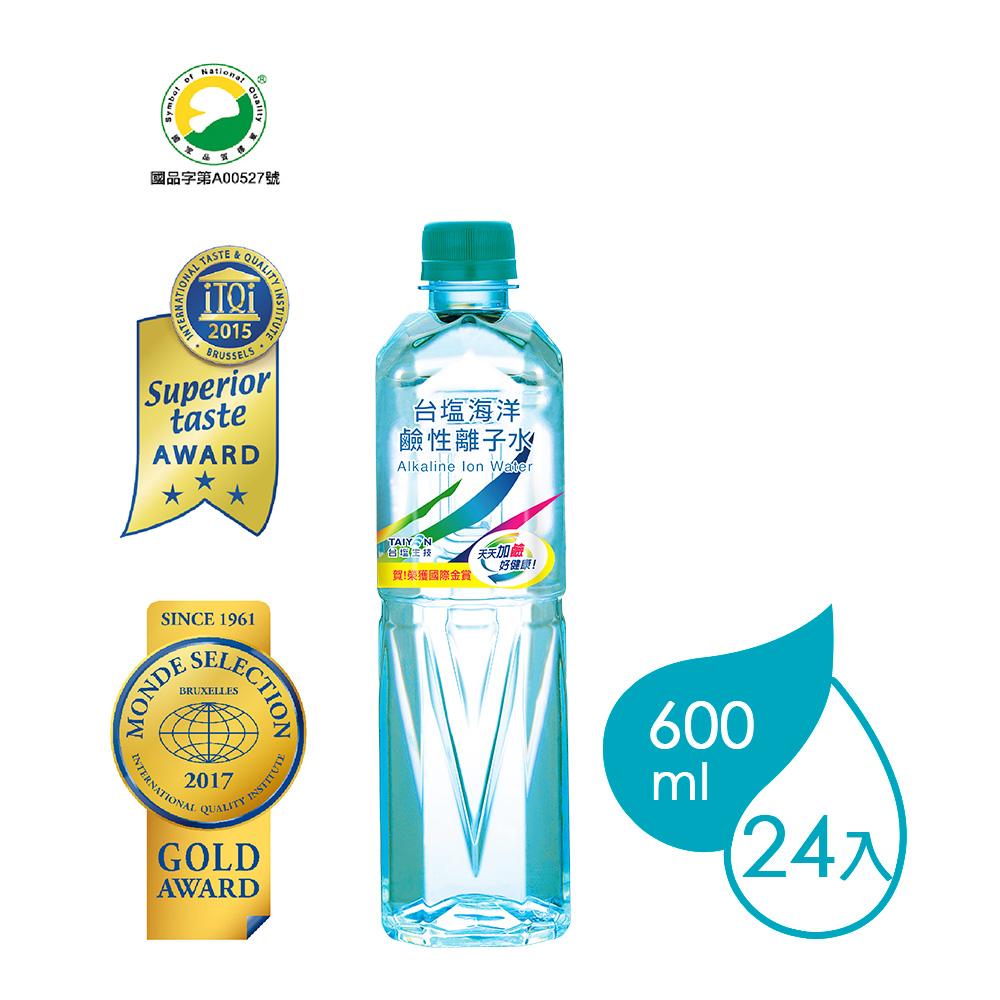 台鹽 海洋鹼性離子水(600mlx24瓶)
