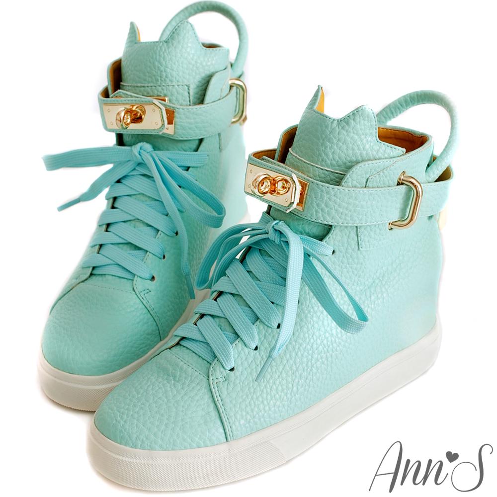 Ann'SXB2B貓咪鎖頭柏金包內增高球鞋 粉藍