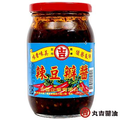 丸吉 復古辣豆瓣醬(450g)