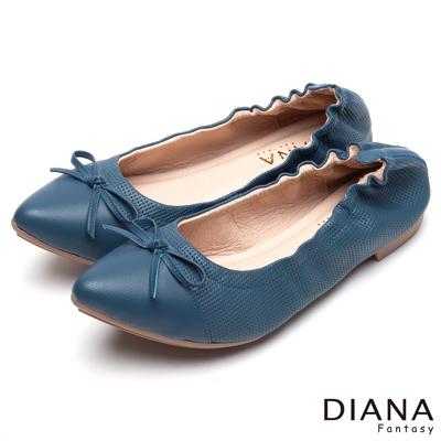 DIANA 超軟Q--簡約百搭蝴蝶結鬆緊全真皮平底鞋-深藍
