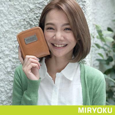 MIRYOKU-經典復古皮革系列-率性拉鍊式短夾-駝