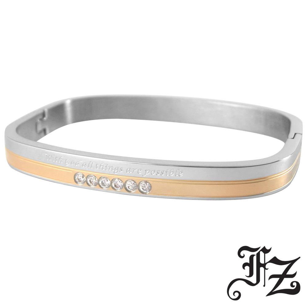 FZ 永恆摯愛白鋼手環(玫瑰金)