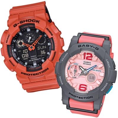 CASIO酷炫雙色個性衝浪板造型概念休閒組合錶(GA100L-4+BGA180-4B2)