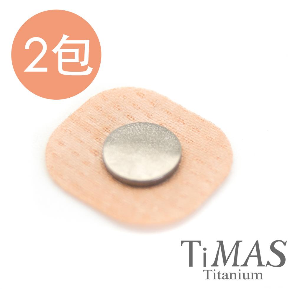 TiMAS 鈦貼二包 12入