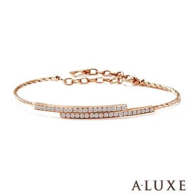 A-LUXE 亞立詩 The Gift 系列守護幸福 18K玫瑰金0.49克拉鑽石手鍊