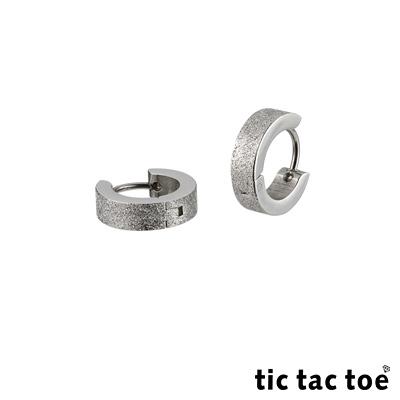 tic tac toe 圓扣穿式白鋼耳環系列-銀河