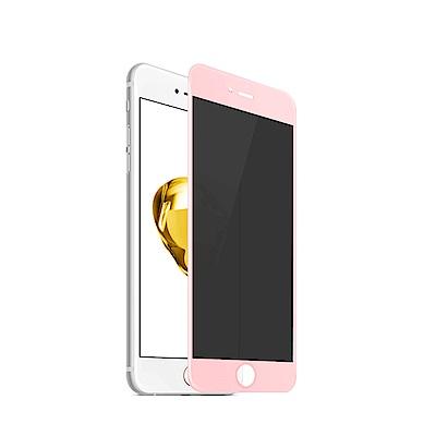 【SHOWHAN】iPhone6 Plus/6s+ 3D全覆蓋防窺軟邊9H鋼化保護貼玫瑰金