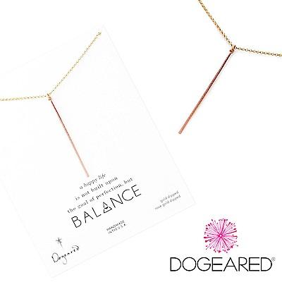 Dogeared 平衡骨 直式玫瑰金長鍊 Balance Vertical Bar附原廠盒