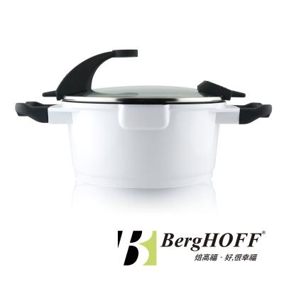 BergHOFF焙高福 亮彩多功能鍋-白湯鍋20CM(2.7L)