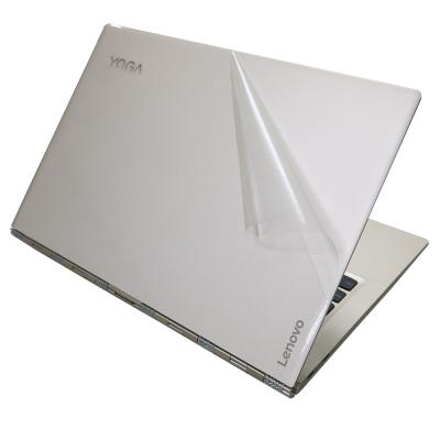 EZstick Lenovo YOGA 910 13 IKB 專用 二代透氣機身保護膜