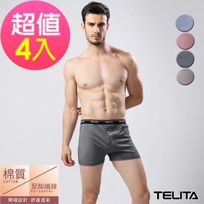 (超值4件組)男內褲 雙色紗針織平口褲/四角褲 TELITA