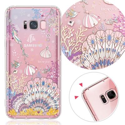 KnowStar 三星 Galaxy S8 Plus 奧地利彩鑽防摔手機殼-珊瑚...
