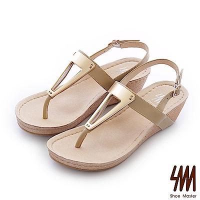 SM-羅馬系列-金屬三角夾腳中低楔型涼鞋-卡其色