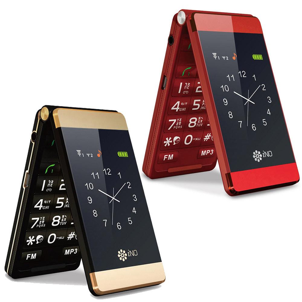 iNO CP200 雙螢幕3G孝親手機