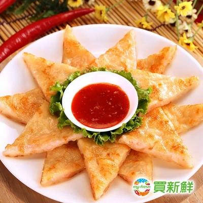 【買新鮮】月亮蝦餅6包組(200g±10%/包)